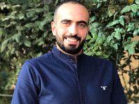 أمير أبو عرام